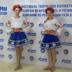 Фестиваль творческих коллективов Группы «Газпром межрегионгаз»