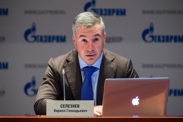 Гендиректор Компании «Газпром межрегионгаз» Кирилл Селезнев